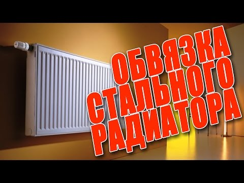 Zarge Stahl-Panel-Heizkörper PP-Rohr - Variante Economy