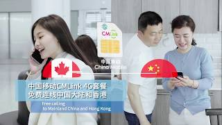 China Mobile CMLink Canada Commercial