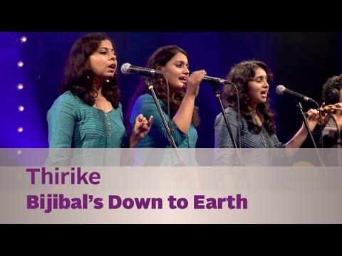 Thirike - Bijibal's Down to Earth - Music Mojo Season 2 - Kappa TV