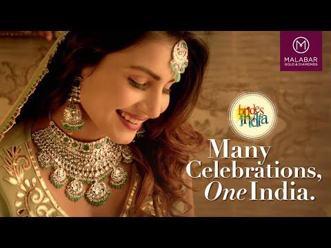 BRIDES OF INDIA 2019 EDITION (HINDI) BY MALABAR GOLD AND DIAMONDS