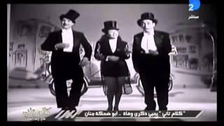 كلام تاني| يحيي ذكرى وفاة أبو ضحكة جنان