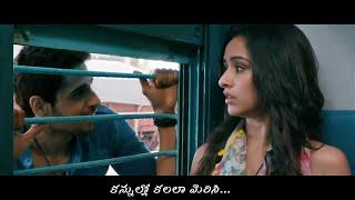 Prema Oh Prema Video Song With Telugu Lyrics    Jatha Kalise Movie