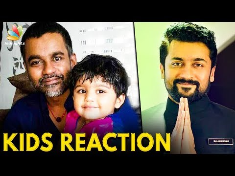 NGK Teaser : Selvaraghavan & his Kid's Reaction | Gitanjali Selvaraghavan Interview | Suriya Mp3