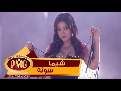 Music video Shyma - Sona