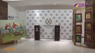 В Сочи открылся Музей футбольного мяча