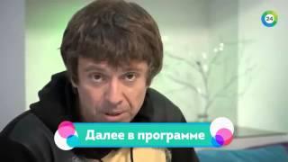Шизофрения Андрея Губина