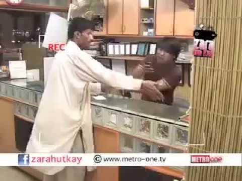 p4 PAKAO   Segemnt PHOTO STUDIO   Pakistani Funny Videos
