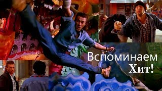 Ван Дамм-Трудная Мишень,Клип.(HD).