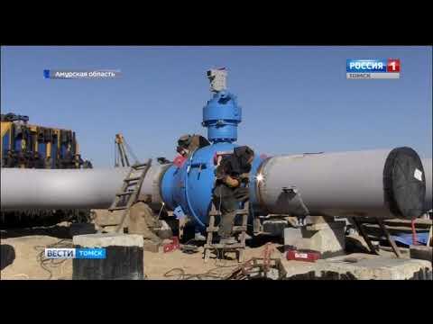 99 % трубы Сила Сибири сварено