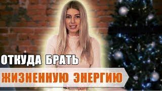 видео Сушка | Блог Алины