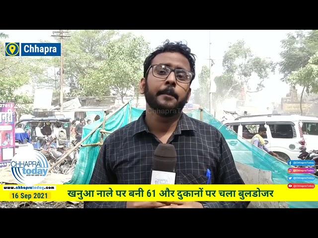 #CTVideo: खनुआ नाले पर बनी 61 और दुकानों पर चला बुलडोजर