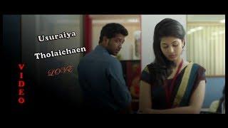 Usuraiya Tholaichaen new love - Tamil album song