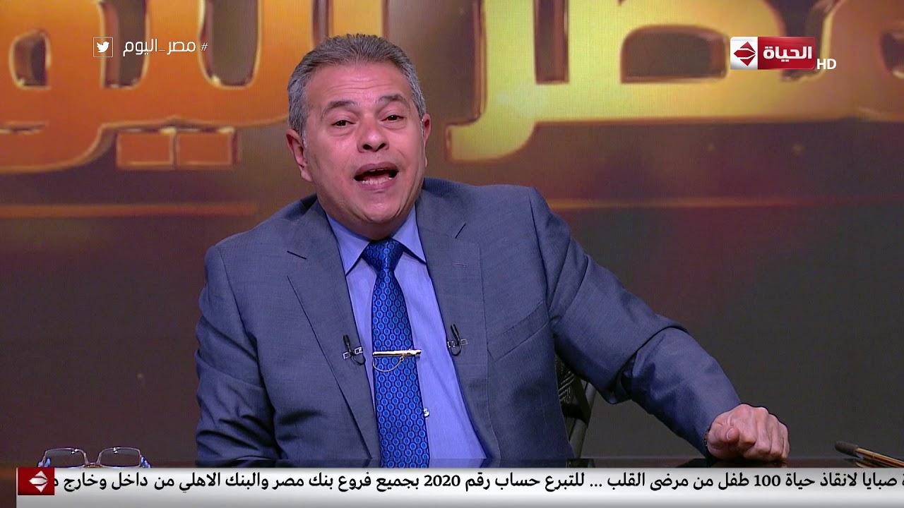مصر اليوم - توفيق عكاشة: أنا من عشاق الجزائر