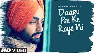 """Jordan Sandhu"" Daaru Pee Ke Roye Ni Song | Latest Punjabi Songs 2017 | T-Series Apnapunjab"