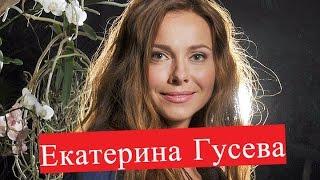 Гусева Екатерина Одесса-мама ЛИЧНАЯ ЖИЗНЬ Тонкий лед Ирина Палагина