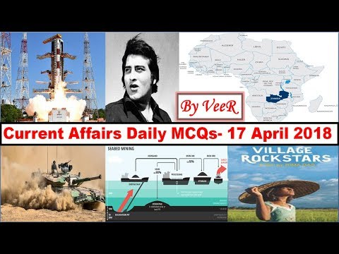 Current Affairs Daily MCQs - 17 April 2018 - The Hindu, PIB- UPSC/PSC/SSC Preparation Prelims - VeeR