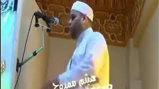 جزء بسيط بسي خطير ورهيب عن السحر للشيخ محمد رجب
