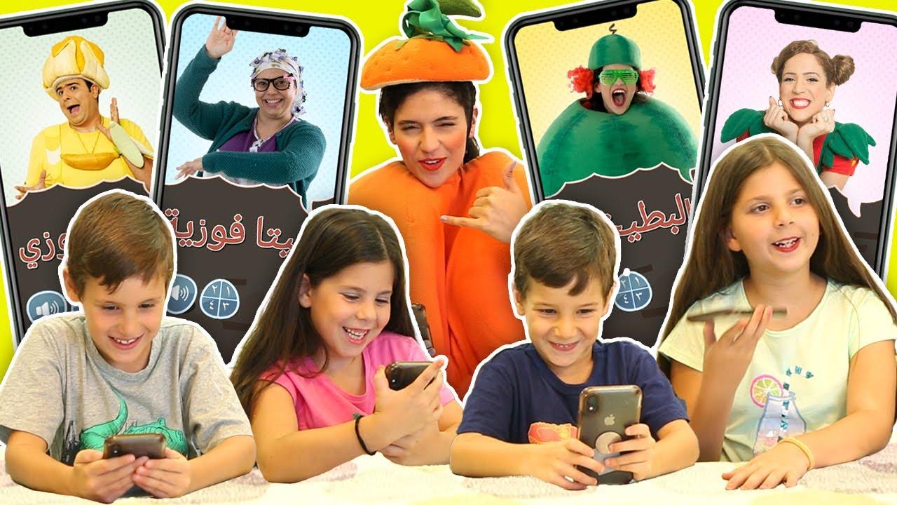فوزي موزي وتوتي - فقرة المندلينا - يلا نلعب مع جوليا، جود، تالين وندي!