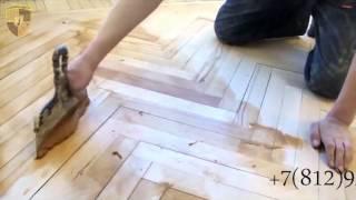 видео Процесс брашировки паркета