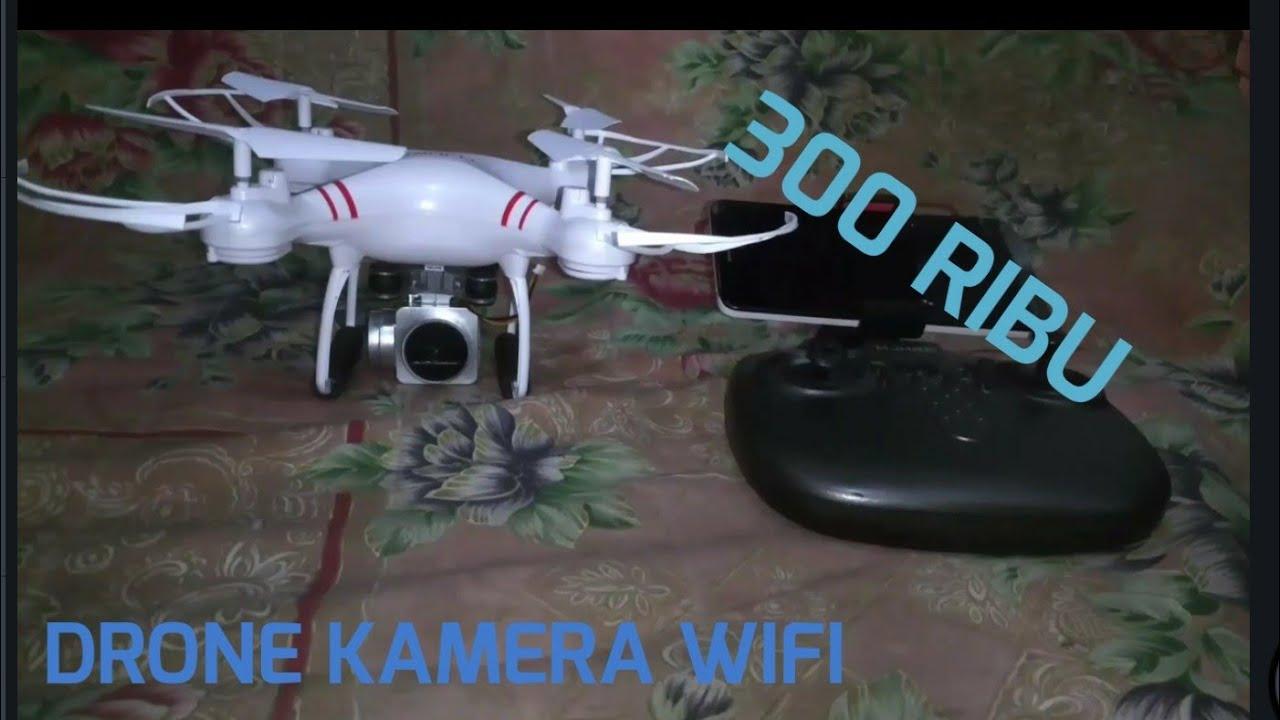 Drone 300 RIBU : HJ14W/HJHRC