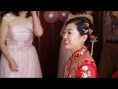 Ian and Fei Yingkou China Wedding Ceremony Full Video 16/09/18