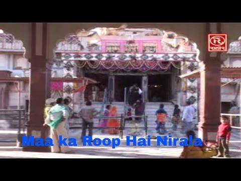 Maa ka Roop Hai Nirala | Best Devi Geet | Saroj Shastri | Rathore Cassettes