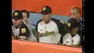 Bob Abreu jonrón contra Navegantes del Magallanes
