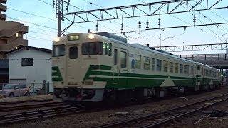 2020.01.14 男鹿線普通列車秋田行き(1122D)秋田駅到着