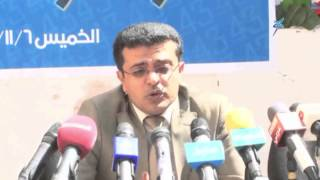 مؤتمر صحفي لقناة سهيل بعد تسليمها من قبل جماعة الحوثي