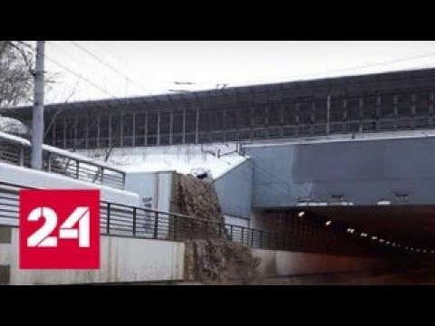 В тоннеле на Волоколамском шоссе закрыто движение из-за затопления - Россия 24