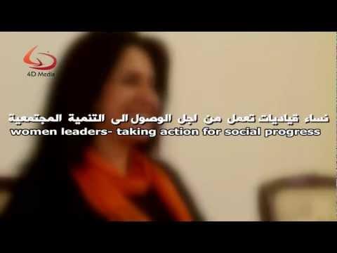 Women leaders taking action for social progress HD