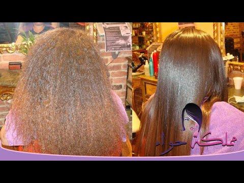 خلطة فعالة لتنعيم الشعر والحصول على شعر كالحرير ا خلطة مضمونة لترطيب الشعر بسرعة Youtube