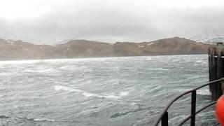 Inside Sweepers Cove, Adak Island Alaska 2006