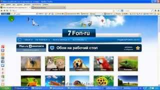 Тема: Как создать фотостатус вконтакте