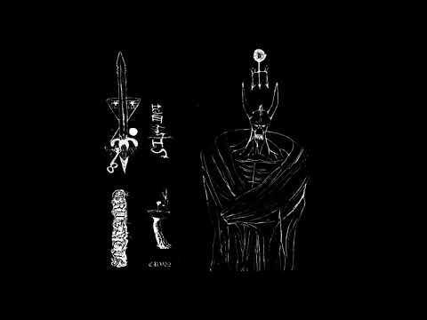 Ignii Hatis - Apêndice Infernal II [Full Demo] 2013