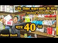 Factory rate Mobile accessories | Mobile accessories Importer | Wholesale Gaffar Market VANSHMJ