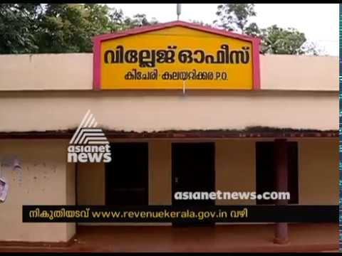 Kerala launches online property tax payment window