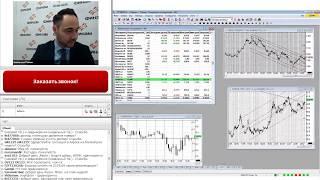 видео Оценка ценных бумаг - от простого к сложному