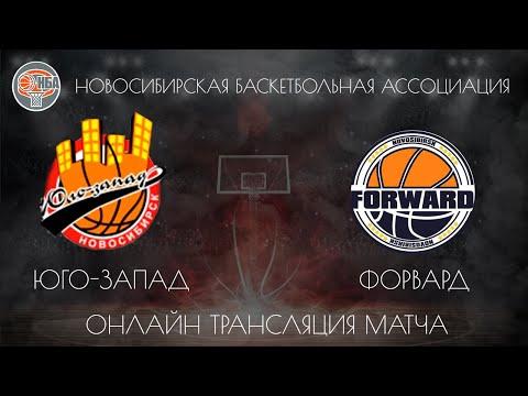 24.11.2018. НБА. Юго-Запад - Форвард.