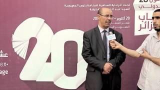 حوار مع د. محمد الأمين بلغيث بالمعرض الدولي للكتاب بالجزائر 2015