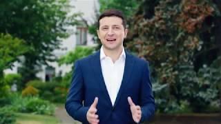 Привітання Президента України з Днем Конституції
