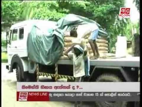 Artificial cement shortage in Sri Lanka?