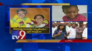 Krishna boat capsize : Tragic death of baby girl Ashwika - TV9