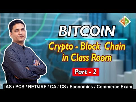 Bitcoin - Crypto - Block chain in class Room part 2 // in Hindi // by H. Mani Singh // AU