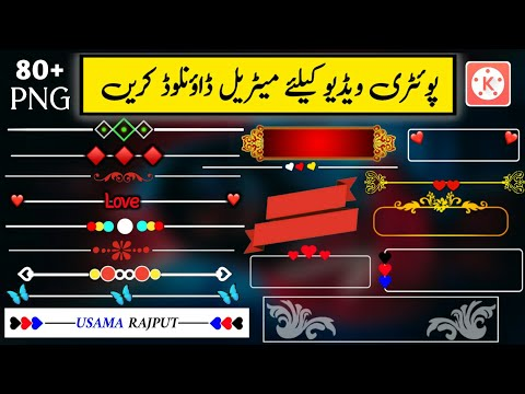 How To Make Stylish Line for States Editing   Download PNG Material Kinemaster   Usama Rajput.