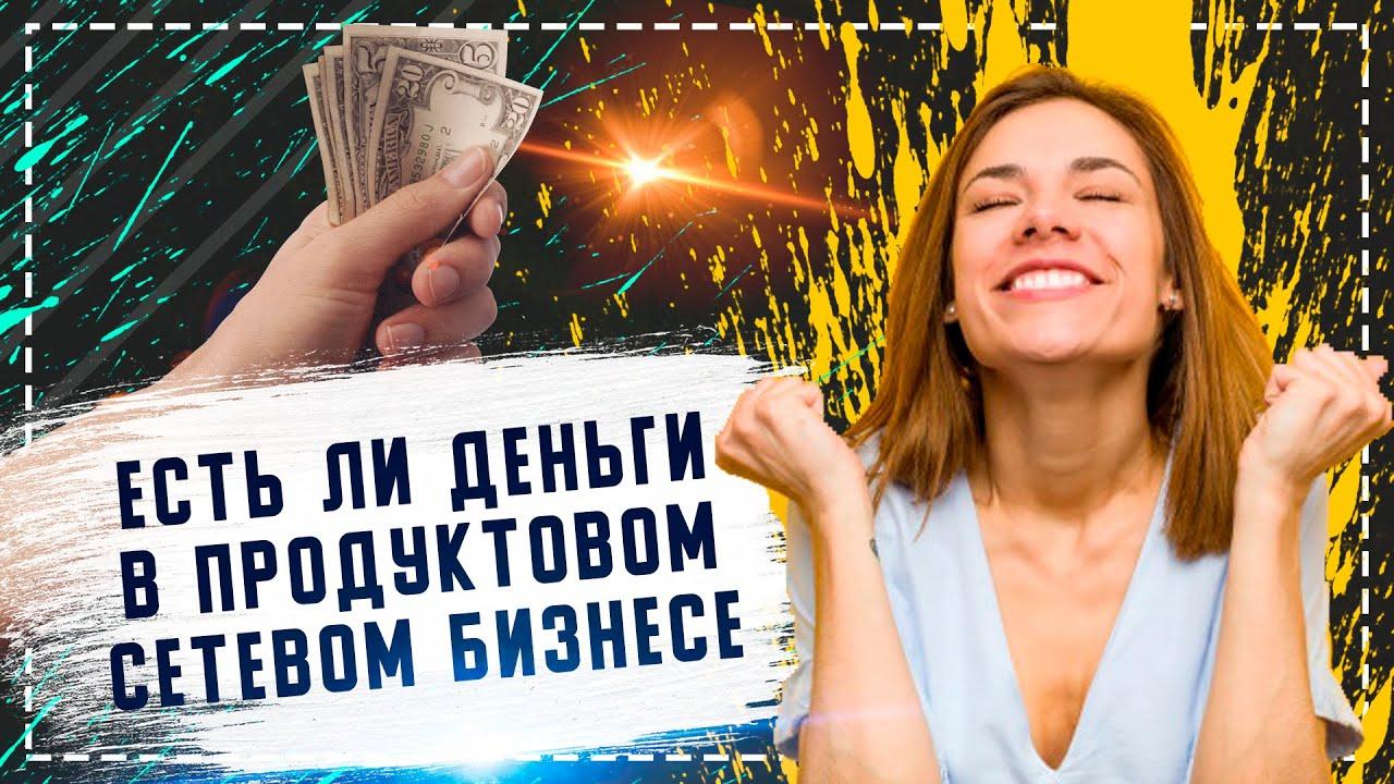 можно ли в россии заработать на форексе