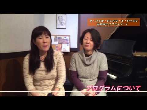 008 樋口あゆ子さん&伊集院紀子さん