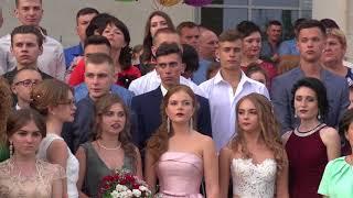 203 выпускника Первомайщины простились со школой