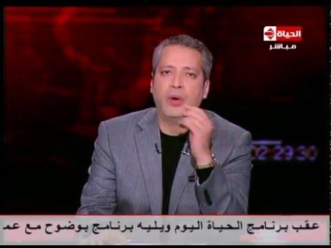 الحياة اليوم - تامر امين لــ خالد يوسف واحمد موسي ' عيب كدا ميصحش ' !