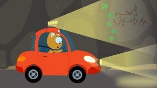 Мультфильм про машинки – Котенок и волшебный гараж –Пещера - Для самых маленьких